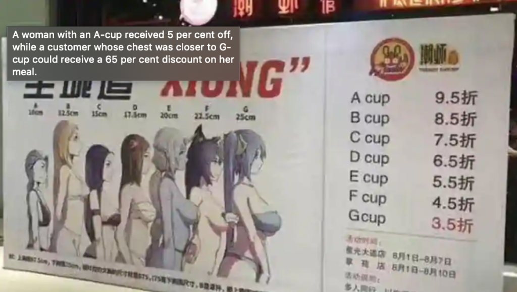 Restaurant Offers Discounts Based on BRA Sizes
