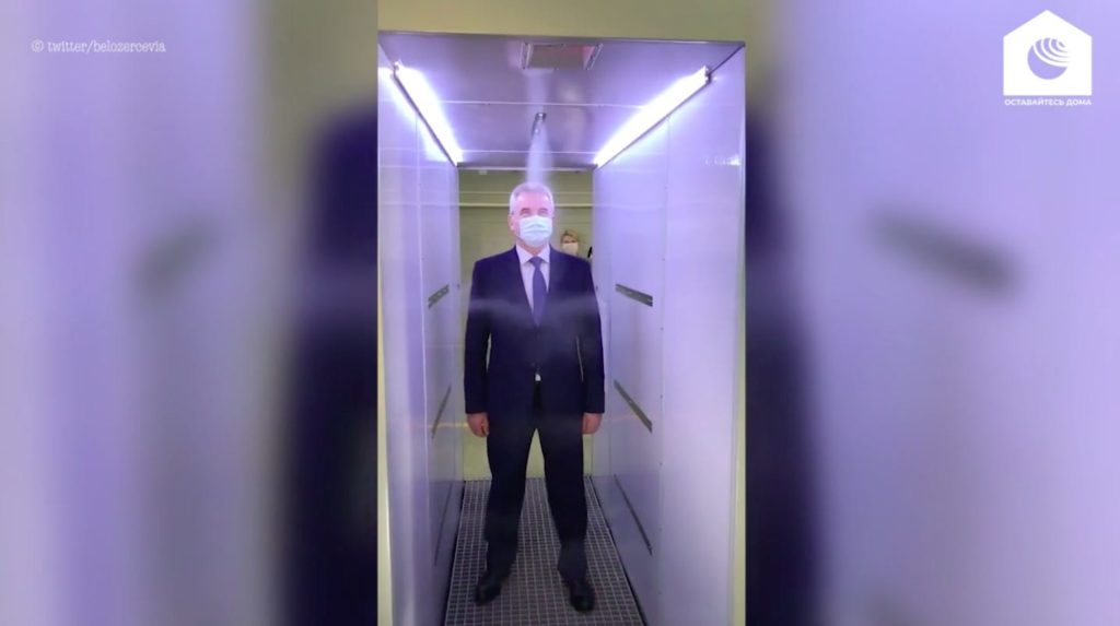 RUSSIAN President Installs Special Disinfection Tunnel to Protect Him from COVID-19