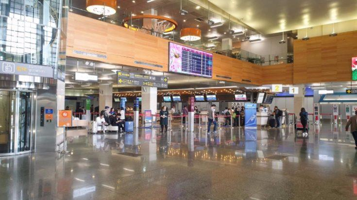 Tongshan Airport in Taiwan Offers Fake Plane Trips to Residents