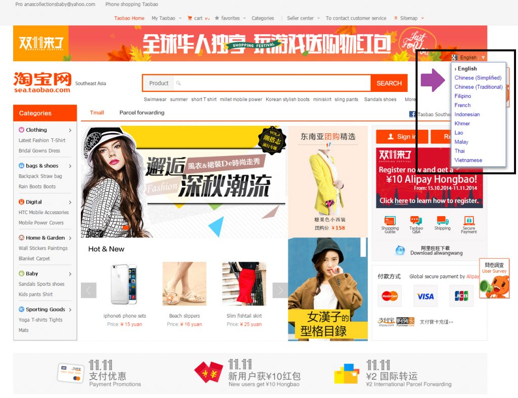 Online Shopping Site Bans User for a Century Due to Impulsive Buying