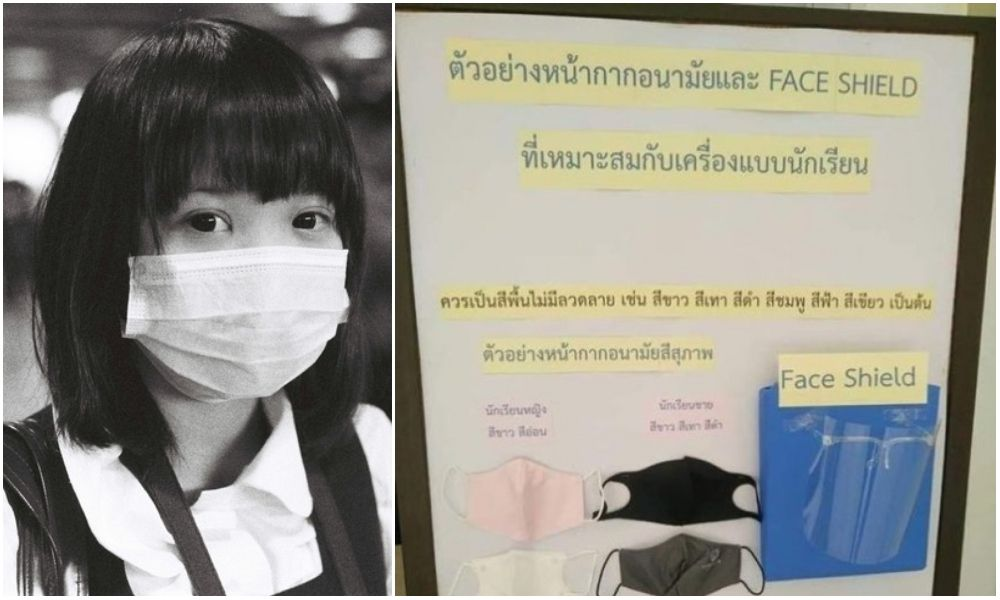 "Thai School Wants to Students to Wear Face Masks with ""Polite Colors"""