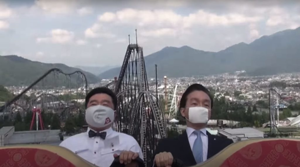 Japanese THEME PARKS Discourage Screaming While Riding on Roller Coasters