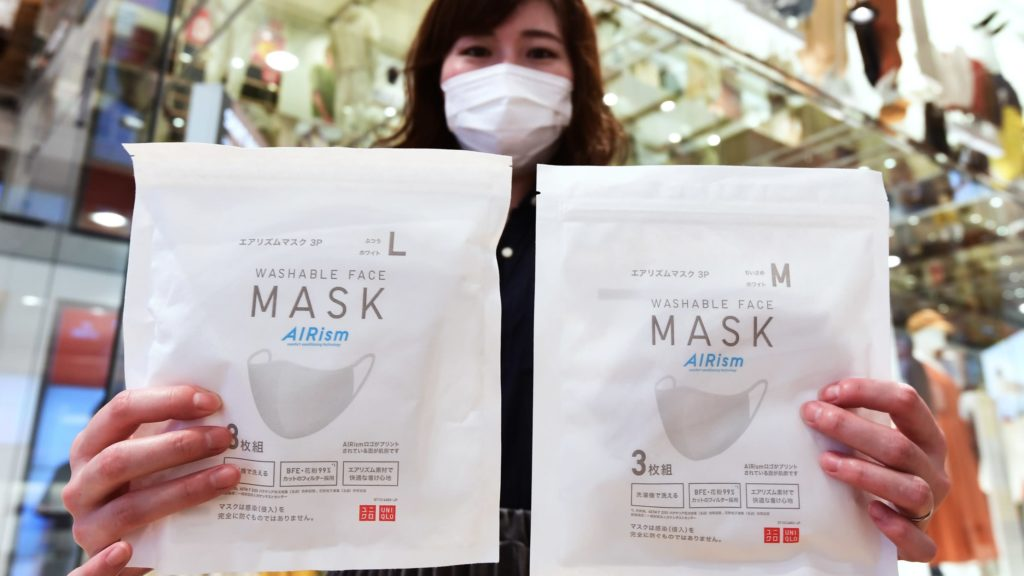 Japanese Shoppers Go Wild, Crash Website for Uniqlo Washable Masks