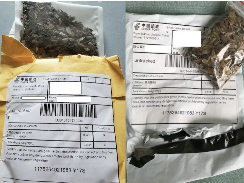 JAPAN Houses Receive Mysterious Seed Packages Labeled from China