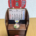 ICHIRAN RAMEN Releases Crafty Calendar So You Can Make Every Day Noodle Day