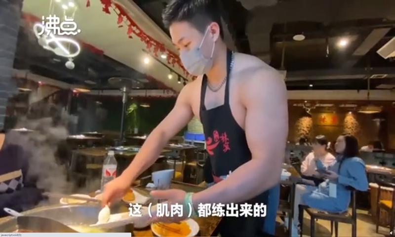 Restaurant Goes Viral after Hiring BUFF, TOPLESS Waiters