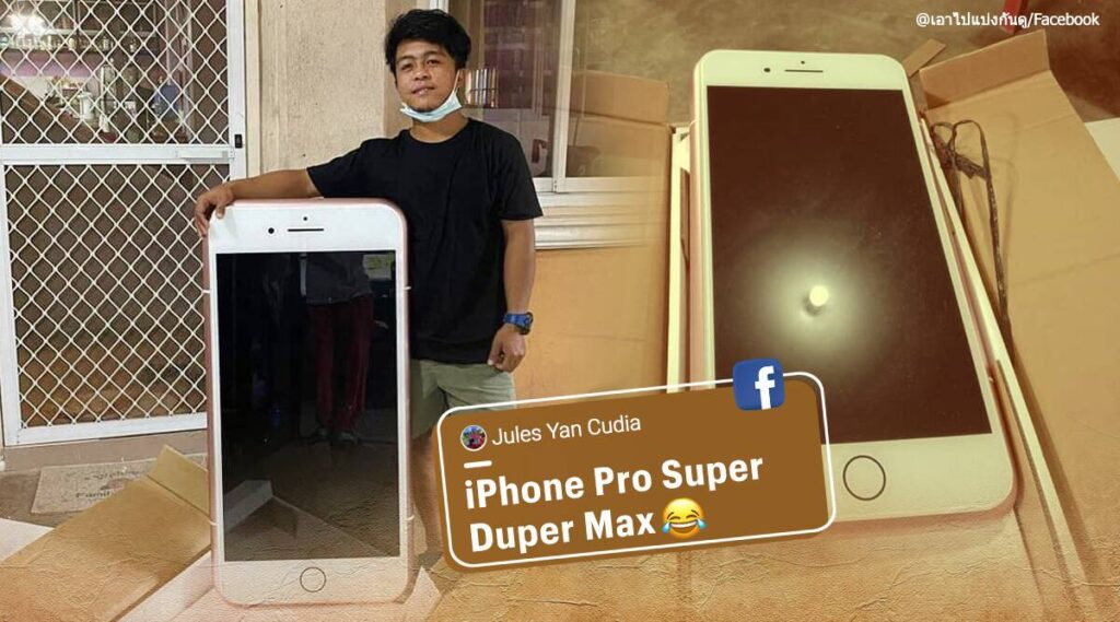 Man Orders APPLE Phone, Gets iPhone-Shaped Table Instead