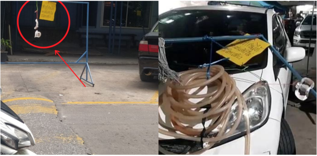 Woman Desperate for Parking Hangs Used SANITARY PAD to Reserve Spot
