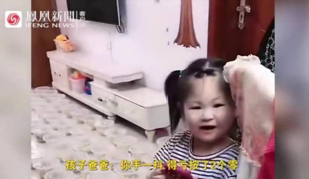 3-Year-Old Orders 100 NOODLE BOWLS Using Dad's Phone