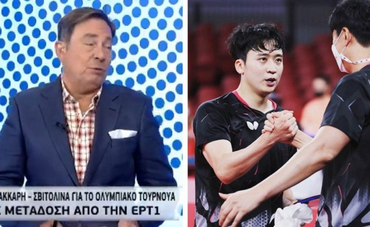 TV Commentator Fired after Asking how KOREAN ATHLETES Sees the Ball If Their 'EYES ARE NARROW'